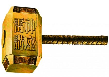 雷神讲座的金字招牌-雷神锤,意义象征:能举起雷神锤的人,都是经过挑选的。(雷神讲座提供)