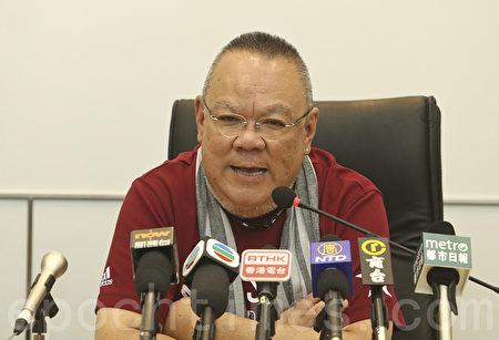 東方球會足球及籃球隊總監梁守志表示,球會主要贊助商代表黎同光已辭任會長,今年7月1日起不再贊助球會。(余鋼/大紀元)