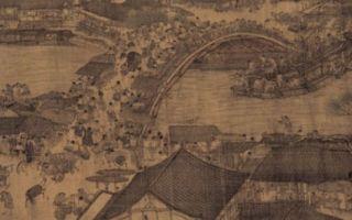 宋仁宗慶曆八年,黃河第三次決口,河北路和京東西兩路發生水災。皇帝與官員採取了一系列的救災安民的措施。圖為《清明上河圖》局部。(公有領域)