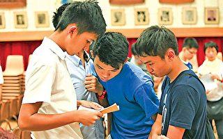 香港联招参加人数减 料19分可升大学