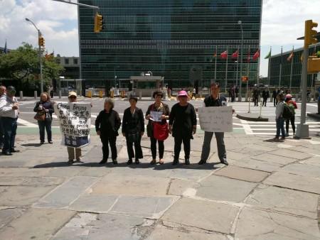 中國訪民蔡文君、陳黛莉、陳秀平和白節敏等人在紐約聯合國總部前抗議。