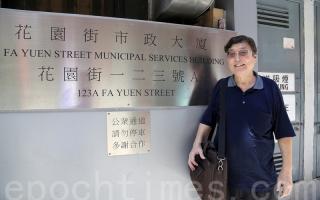 新唐人电视台香港分站总经理朱长民到位于花园街的食环署举报,要求署方清拆干扰大赛的展板和横幅。(余钢/大纪元)