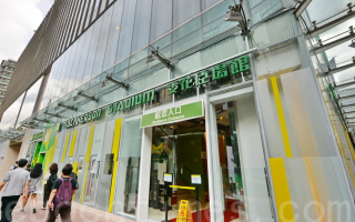 新唐人譴責梁振英滋擾香港舞蹈大賽場館