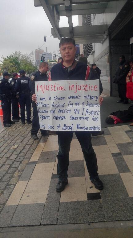 上海訪民白節敏在紐約中領館前抗議。