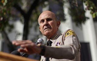 法官驳回洛县前警长李贝卡认罪协议