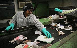 紐約垃圾實現「零填埋」 可能嗎?
