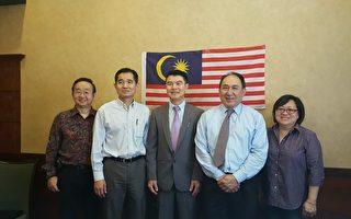 马来西亚旅美联谊会宣布奖励成绩优秀的会员子弟。(从左至右:温明糠、陈亚汉、廖瑞龙、陈森、梁丽卿)。 (林丹/大纪元)