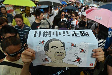 """2016年7月1日,民阵发起七一大游行,有11万人参与游行,今年的游行主题为""""决战六八九,团结一致,守护香港""""。"""