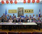 州眾議員第65選區參選人李宗保15日拜訪中華公所。 (蔡溶/大紀元)