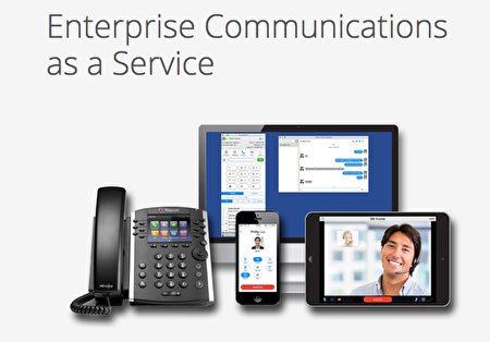 8×8是一款全功能的VoIP应用程序,除了网络电话之外,还提供网络会议、传真与移动装置整合。(网页截图)