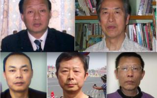 反迫害17年 大陆各界促制止活摘 法办江泽民
