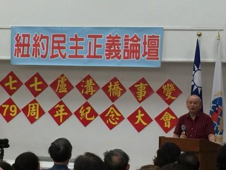"""1978年""""中国民主墙运动组织者""""徐文立在法拉盛演讲""""漫长的圣诞夜和我对未来正常社会的愿景""""。"""