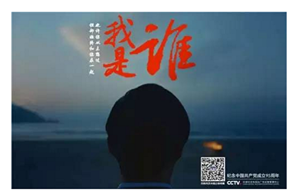 中共自打广告 网民:这辈子看到最绝望的一句话