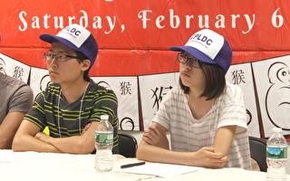 如果你在华埠看到带这种帽子的年轻人,就知道他是做调查的实习生。 (李凯文/大纪元)