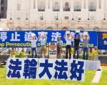 美國會山720大型集會 9位華人公開退出中共
