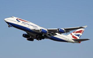 由于订单陷入危机,波音公司可能停止生产旗下的747型号飞机。图为英国航空的波音747-400。(维基百科公有领域)