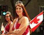 7月1日星期五,蒙特利尔在市中心圣凯瑟琳大街举行盛大游行,欢庆加拿大149周年国庆。(Nathalie Dieul / 大纪元)