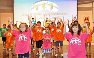 芝加哥中华文艺营 学童展示成果