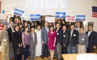 聖地亞哥華裔為國會議員競選人背書
