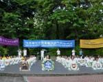 泰国法轮功学员集会纪念反迫害17周年