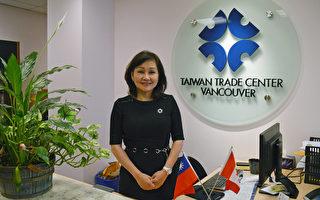 台湾产品最佳代言人 访温哥华台贸中心主任