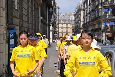 7.20 反迫害 法国