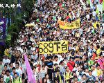 過去四年,梁振英政府的施政乏善可陳、罄竹難書。今年七一大遊行,以「決戰689」為主題,就是要表達出香港人強烈要求梁振英下台的聲音。(宋祥龍/大紀元)