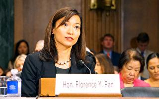 歐巴馬提名的華裔女法官潘愉(Florence Pan)7月13日出席參院提名聽證。如提名通過,潘愉將出任華盛頓特區聯邦高等法院法官,這將是華府聯邦高院史上首位亞裔女法官。(林帆/大紀元)