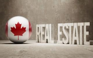 """""""低收入者""""买豪宅 加拿大税局暗查"""