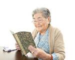 日本厚生劳动省所公布的2015年全球平均寿命资料显示,香港女性与男性的平均寿命均为世界第一。图为一名在阅读的老年妇女。(Fotolia)