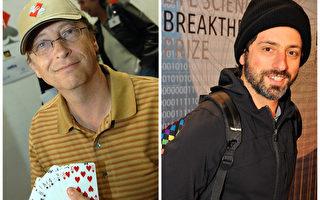 """盖茨(Bill Gates)自认是""""狂热的桥牌爱好者"""",谷歌联合创始人谢尔盖‧布林喜欢挑战性的体育运动。(Getty Images/大纪元合成)"""