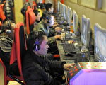 陳思敏:騰訊遊戲被批 顯示中共監管是擺設