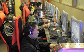 毀人電腦遊戲可能成為中共的「文化輸出」