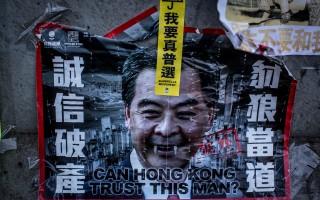 罷黜梁振英 香港人掀起跨黨派運動