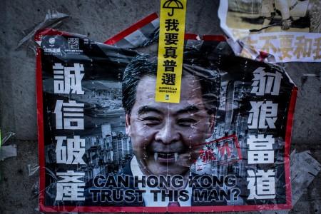 香港人向中共發起又一波民主挑戰:罷黜特首梁振英的跨黨派運動正在興起。梁振英獲得中共的支持,但是不得民心。(Chris McGrath/Getty Images)