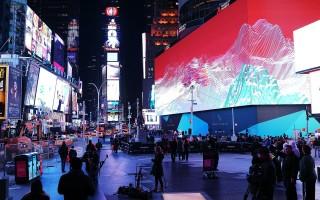 中共在时代广场宣传片被控扭曲英议员观点