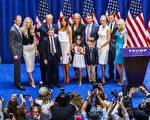 美国共和党全国代表大会7月18日将在俄亥俄州克利夫兰登场。共和党当天公布的全代会发言者名单中,包括川普妻子梅兰妮娅、大女儿伊万卡、小女儿塔芙妮、儿子小唐纳德和艾瑞克。图为6月16日,川普家人与他一同出席新闻会。(Christopher Gregory/Getty Images)