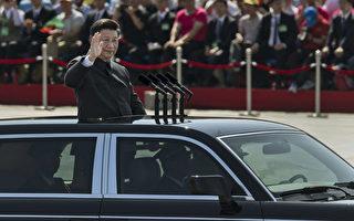 2015年9月3日,習近平在紀念二戰勝利閱兵式上閱兵。(Kevin Frayer/Getty Images)
