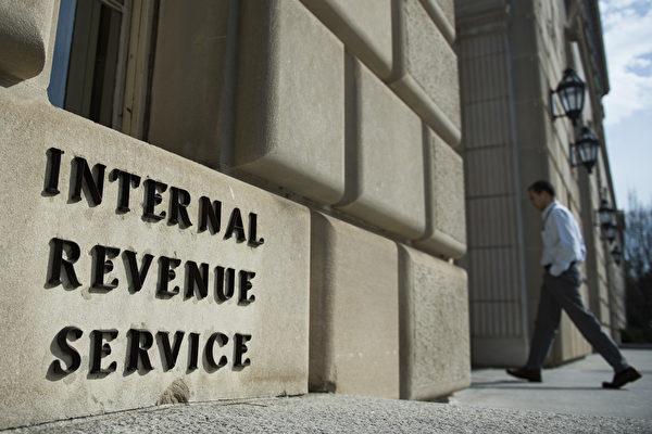 美國稅局7條忠告 防身份及稅務資料被盜