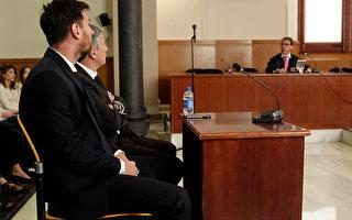 球星梅西因逃稅獲判21個月 不入獄服刑