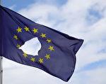 随着英国脱欧的后果波及到全世界,日本担忧英国脱欧将导致欧盟最终解除对中共的武器禁运。 (Christopher Furlong/Getty Images)