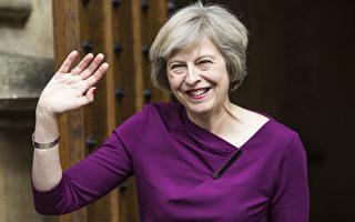 时隔26年后 英国将出现第二位女首相