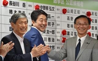 日本參院選舉後修憲勢力獲得了2/3以上席位,未來可能將由國會提議修憲並實施公投。(KAZUHIRO NOGI/AFP/Getty Images)