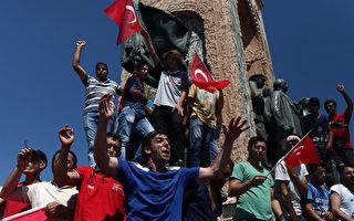 土耳其政变如何发生 为何失败 未来会怎样