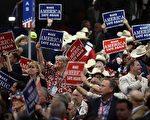 美国共和党全国代表大会18日在喧嚣中登场,川普的反对派与支持者爆发了口水战,让大会一度陷入混乱。图为党代表们挥舞著标语。(ANDREW CABALLERO-REYNOLDS/AFP/Getty Images)