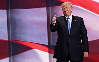 专家:川普未谈到两岸 外交政策问号连串