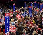 21日晚共和党全代会,全场代表喜迎川普加冕之夜。(Jeff Swensen/Getty Images)