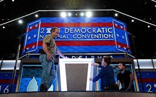 电邮风暴中登场 美民主党大会四大看点