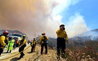 山火持续 洛杉矶县进入紧急状态