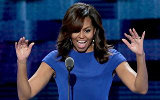 7月25日美国第一夫人米歇尔欧巴马在民主党大会上的讲话广受欢迎。 (lex Wong/Getty Images)
